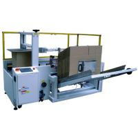 High Precision Can Packaging Machine With Bottom Sealer 20 - 30 Cases