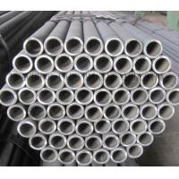 Buy cheap Hot Rolled Bearing Steel Tube product