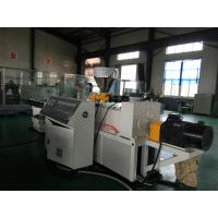 Buy cheap High Performance Corrugated Pipe Machine / Extruder , PVC Pipe Manufacturing from wholesalers