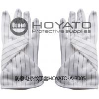 Buy cheap ESD Anti Static Gloves White Two Sided Striated Gloves For PCB Board Manufacturing product