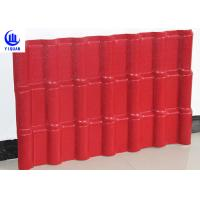 Buy cheap Asa Synthetic Resin Roof Tile , Spanish Bamboo Wave Pvc Roofing Sheets product