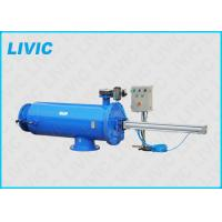 Self Cleaning Bernoulli Filter Automatic Horizontal Style Filter For Cooling Water System