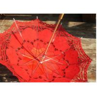 Buy cheap Transparent Unique Rain Umbrellas lace printed wedding favors wedding parasol from wholesalers