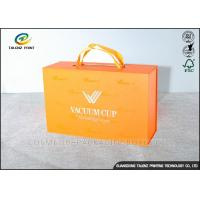 Buy cheap Luxury Cardboard Jewelry Gift Boxes Customized Size With Ribbon Handles product