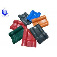 Impact Resistence Synthetic Resin Pvc Roofing Sheets Tile Plastic Wave