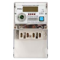Buy cheap Multifunction Single Phase Energy Meter with Remote Meter Reading Systems product