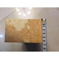 Buy cheap 95%-96% SiO2 Silica Refractory Bricks for Coke Oven, Glass Oven and Hot Air Furnace product