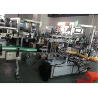 Self Adhesive Cosmetic Square Bottle Labeling Machine 600kgs Weight