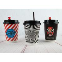 Buy cheap Disposable Insulated Coffee Cups Double Wall Printed Cups With Lids from wholesalers