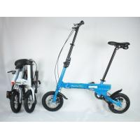 """12"""" Adjustable Folding Electric City Bike 2 Wheels With Blue / White / Black / Green"""