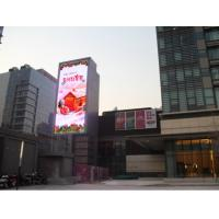 Buy cheap Remote Control 8 MM Pixel Pitch Led Billboard Advertising Display Wall IP65 product
