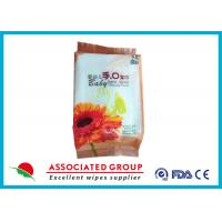 Buy cheap White Color Baby Wipes Alcohol Free With Standard Disposable Spunlace Nonwoven product