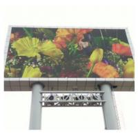 Buy cheap LED Billboard Advertising Rolling Display Screen Remote Control P6 SMD3535 On Building product