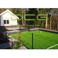 Comfortable Waterproof Evergreen Artificial Grass With Strong Color Fastness
