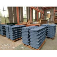 Buy cheap CE Stone Coated Aluminum Roofing Step Tiles Sheet 1340x420mm With 8 Accosseries from wholesalers