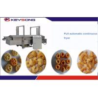 Buy cheap Inflating Core Filling Snacks Making Machine / Corn Puff Snack Production Line product