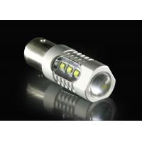 Buy cheap Extremely Bright Car Signal Light Bulb 1157 For Auto Back Turning And Brake Light from wholesalers