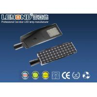 Buy cheap 160lm/W IP66 All in One Die-cust Aluminium Solar LED Street Light Pure White from wholesalers