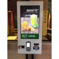 Buy cheap 43 Inch Interactive Touchscreen Display Mcdonalds Self Order Kiosk POS System Printer from wholesalers