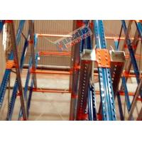 Buy cheap Dairy Industry High Density Drive In Racking Channel Type 2000 Kg Max Capacity product