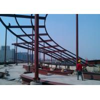 High rise building top decoration steel  structure construction
