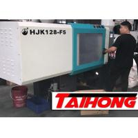 Buy cheap Automatic Pet Bottle High Speed Injection Molding Machine Low Failure Rate from wholesalers