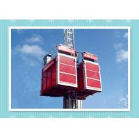 Buy cheap Double Cage 2 Ton  Passenger Material Hoist Construction Site Elevator product