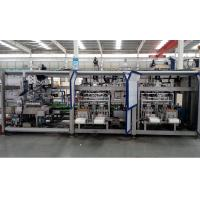 Electric SPC Can Packaging Machine Economic Environmental Protection