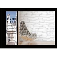 Buy cheap PVC White Grey Faux Brick Wallpaper Textured For Walls , Eco - Friendly product