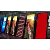 Buy cheap P2 P2.5 P4 P6 Custom Led Display , Advertising Led Mobile Billboard Street Conic from wholesalers