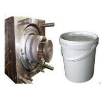Buy cheap 20L Bucket Injection Molding Molds Home Appliance Plastic Injection Tooling product
