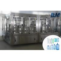 5000BPH 500ml automatic liquid bottle filling machine 3 in 1