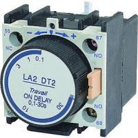 time relay AH2-N auto timer relay ASH2-Y