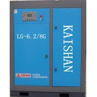 Safe dual shockproof screw drive air compressor with intelligent control system