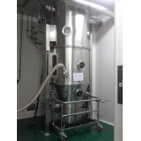 Vitamin Mineral Premix Fluidized Bed Granulator Machine SS304 SS316