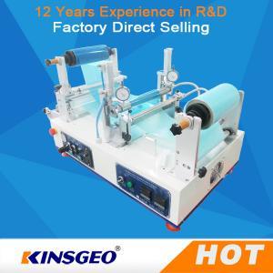 220v Hot Melt Glue Machine , Hot Melt Roller Coater Program Control