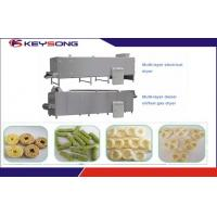 Buy cheap Extrusion Cheese Ball Snacks Production Machines , Puffed Corn Snack Making Machine product