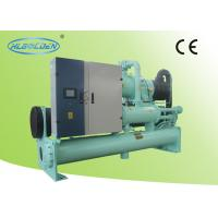 Double Compressor Water Cooled Chiller Low Temp for Cooling Machine