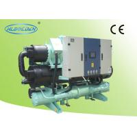 28kw Heat Recovery Water Cooled Screw Chiller ShellAndTubeType