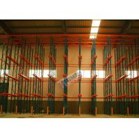 Buy cheap Warehouse Storage System Drive In Racking For Large Volume Identical Goods product