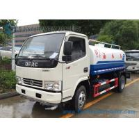 Buy cheap Dongfeng 95hp 4*2 left hand drive 6 wheels 6000L water tanker truck for sale from wholesalers