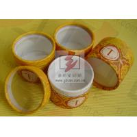 Buy cheap Eco Friendly Round Cardboard Boxes Tube Packaging For Cosmetics product