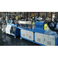 Laboratory Twin Screw Extruder , Twin Screw Extrusion Line For TPU TPE TPR