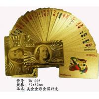 Buy cheap Gold Playing Cards product