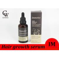 Buy cheap Test Sample Hair Care Argan Oil Instant Hair Fiber Powder Liquid For Stying Regrowth 50ml product