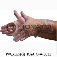 Buy cheap Transparent Anti Static Disposable Gloves , Acid Resistant ESD Clean Room Gloves product