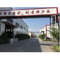 Nanjing Skypro Rubber&Plastic Co.,ltd