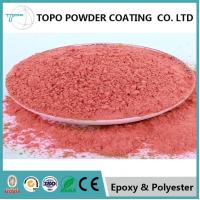 Buy cheap RAL 1004 Anti Corrosion Powder Coating For Metal Machinery Reinforcement from wholesalers