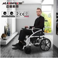 Buy cheap White Frame Folding Power Collapsible Electric Wheelchair With Black Cushion product
