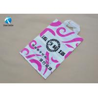 Buy cheap Biodegradable polythene clothes bags with custom logo printing product